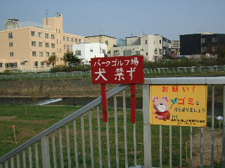 2008_0502ゆうま080017.JPG